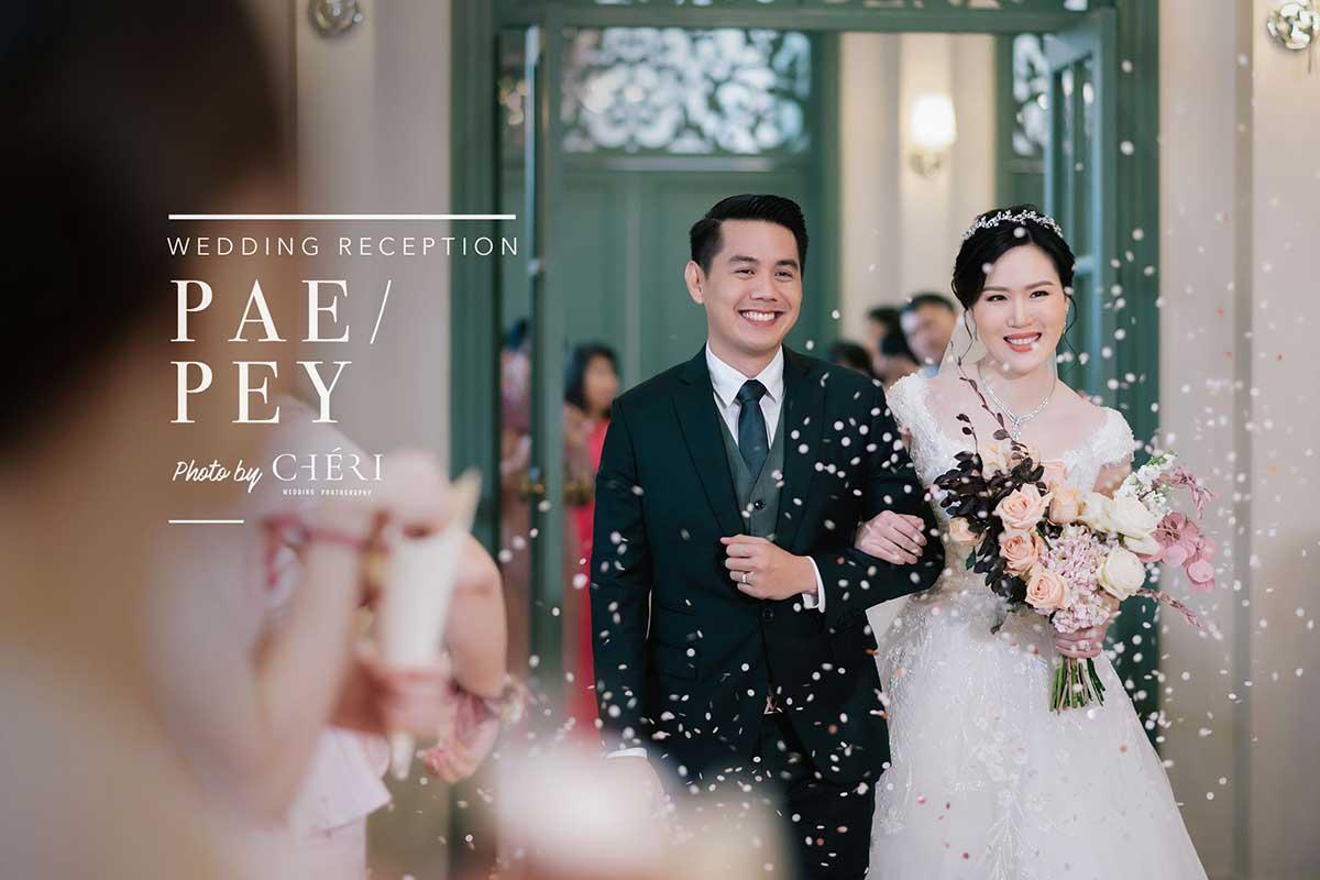 villa de bua wedding reception pae cover 1