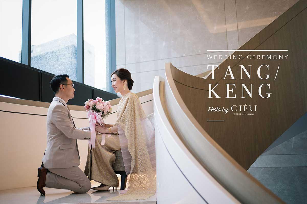 carlton hotel bangkok sukhumvit wedding ceremony cover 1