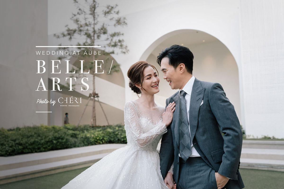 aube wedding venue wedding reception cover
