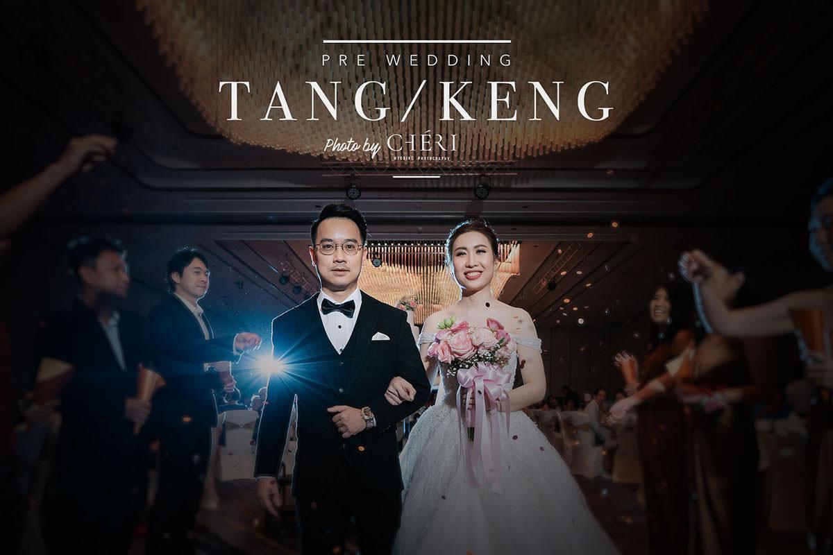carlton hotel bangkok sukhumvit wedding reception cover