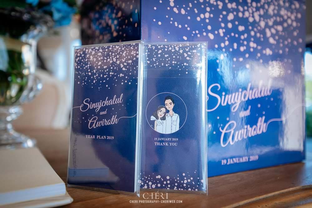 ไอเดีย ของชําร่วยงานแต่ง ความหมายดี น่ารัก สวยงาม ดูดี เหมาะกับแขกทุกวัย 2021 - Best Wedding Gifts 20202