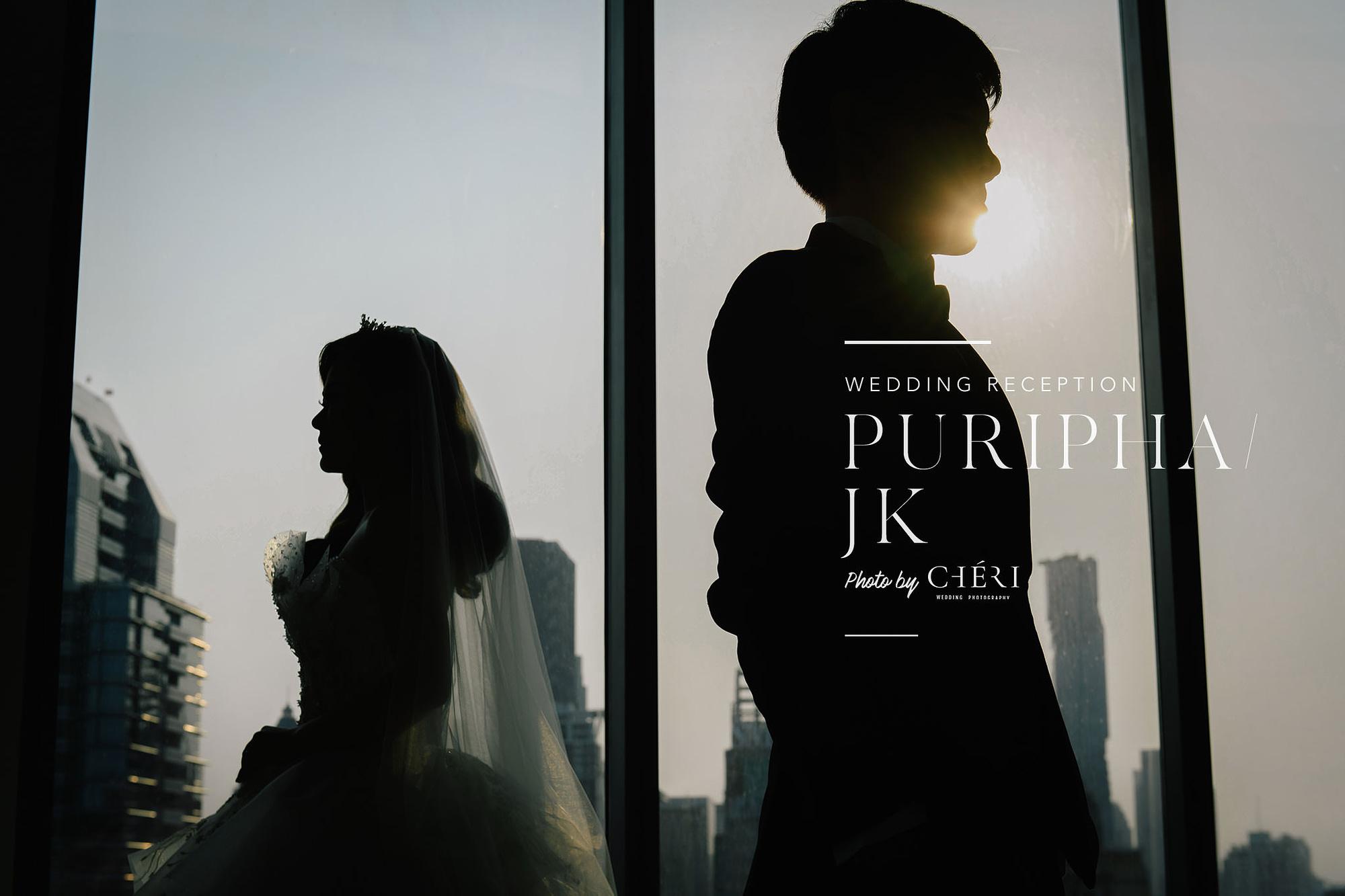 so bangkok wedding reception puripha and jk cover