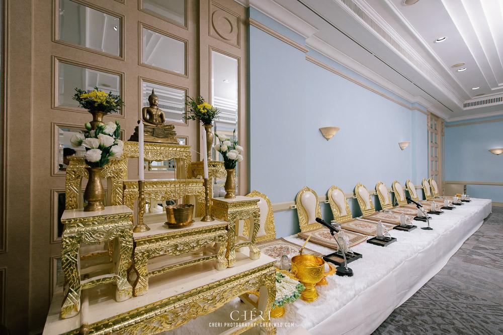 swissotel bangkok ratchada thai wedding ceremony 3