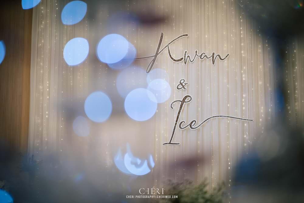 รีวิว งาน แต่งงาน งานเลี้ยงฉลองมงคลสมรส คุณขวัญ และคุณไอซ์ โรงแรมสวิสโซเทล กรุงเทพ รัชดา, Review Luxurious Wedding Reception at Swissotel Bangkok Ratchada, Kwan and Ice 07