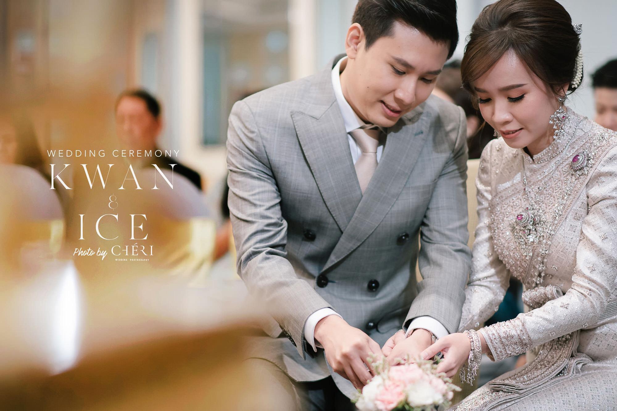 swissotel bangkok ratchada thai wedding ceremony cover