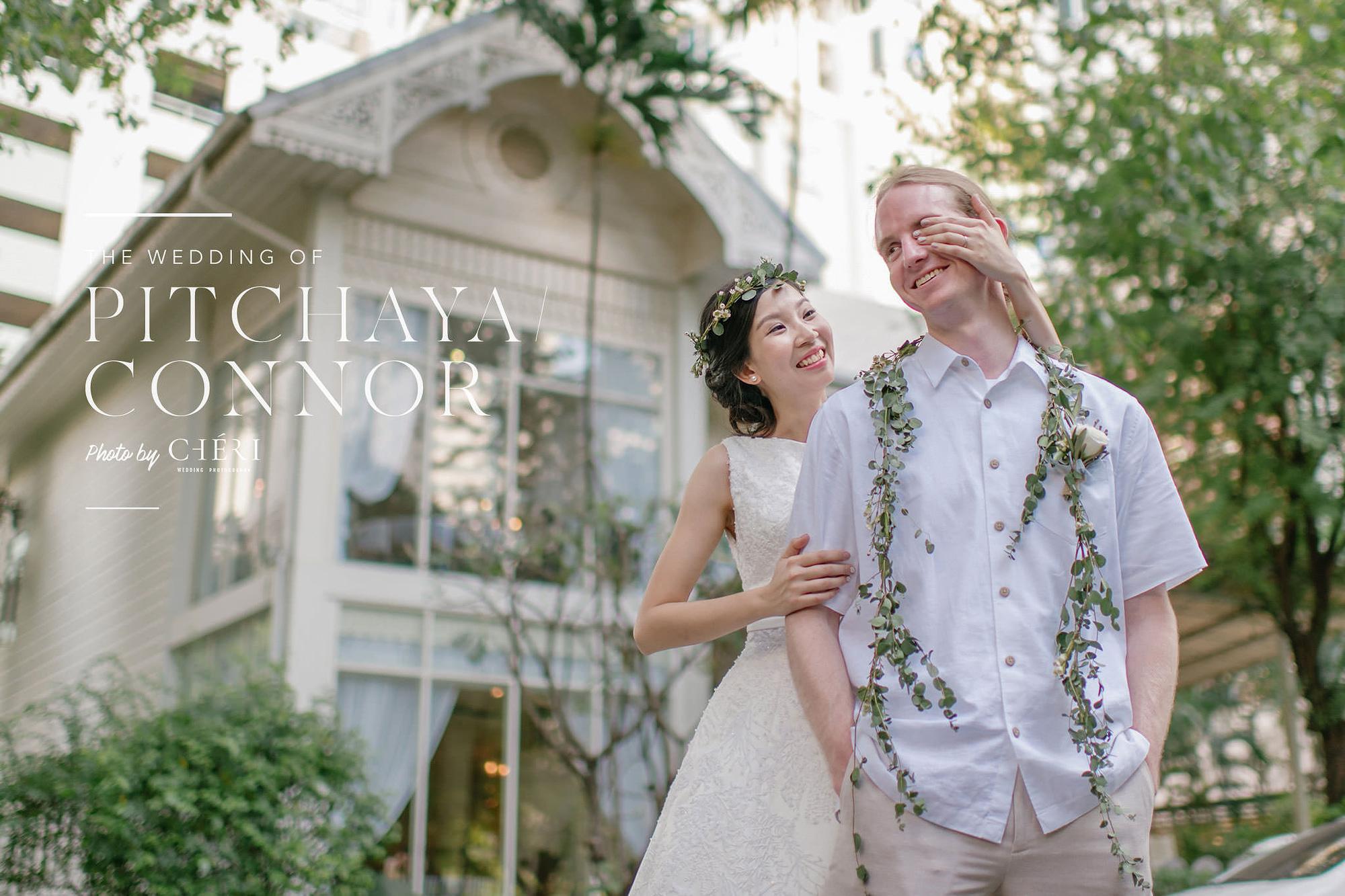 bussaracum royal thai cuisine wedding cover